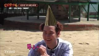 [신서유기4] 별명부자 조규현 모음집