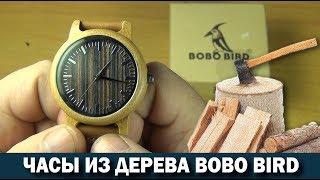 ???? Жесть часы из дерева!   Буратино рулит !! Часы BOBO BIRD  обзор watches wood????