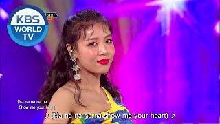 Yubin - Lady | 유빈 - 숙녀 [Music Bank HOT STAGE / 2018.06.15]