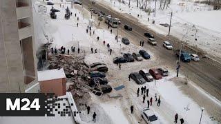 Фото В жилом доме в Нижнем Новгороде прогремел взрыв - Москва 24