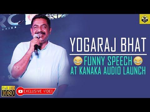 Yogaraj Bhat Funny Speech At Kanaka Audio Launch Function HD Video