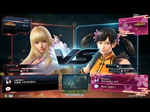 TEKKEN 7 Fr 10/3  Ccer(Lili) vs Xiao(Xiaoyu) (철권7 Fr 쎄르 vs 샤오)