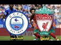 مشاهدة مباراة ليفربول وكارديف سيتي بث مباشر بتاريخ 21-04-2019 الدوري الانجليزي   فخر العرب محمد صلاح