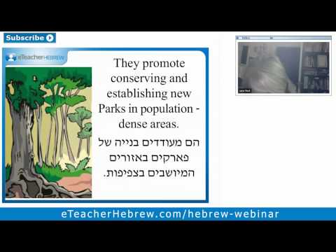 The Society for the Protection of Nature in Israel. Modern Hebrew Webinar | by eTeacherHebrew.com