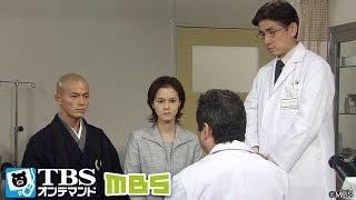 裕太(窪田翔太)の母親が商売に失敗、裕太を連れて八戸へ行くと言う。裕太...