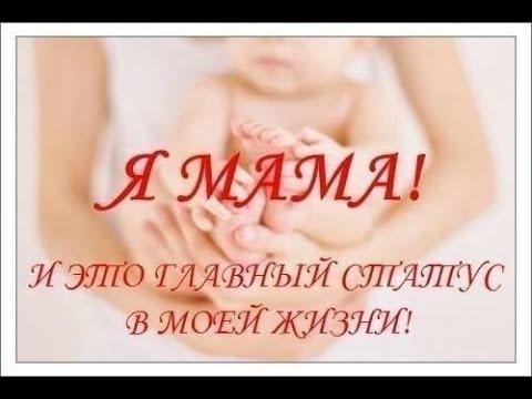 Моей Любимой Крестнице МАРИШКЕ!!! С Днём Рождения Сыночков,ПОЗДРАВЛЯЮ ОТ ДУШИ!!!