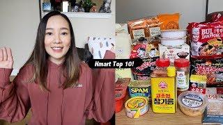 韓國超市必買特輯!!! HMART TOP 10 | 最愛的泡麵品牌🍜、芝麻葉🌿