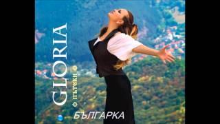 15 BALGARKA - БЪЛГАРКА  (AUDIO 2013)