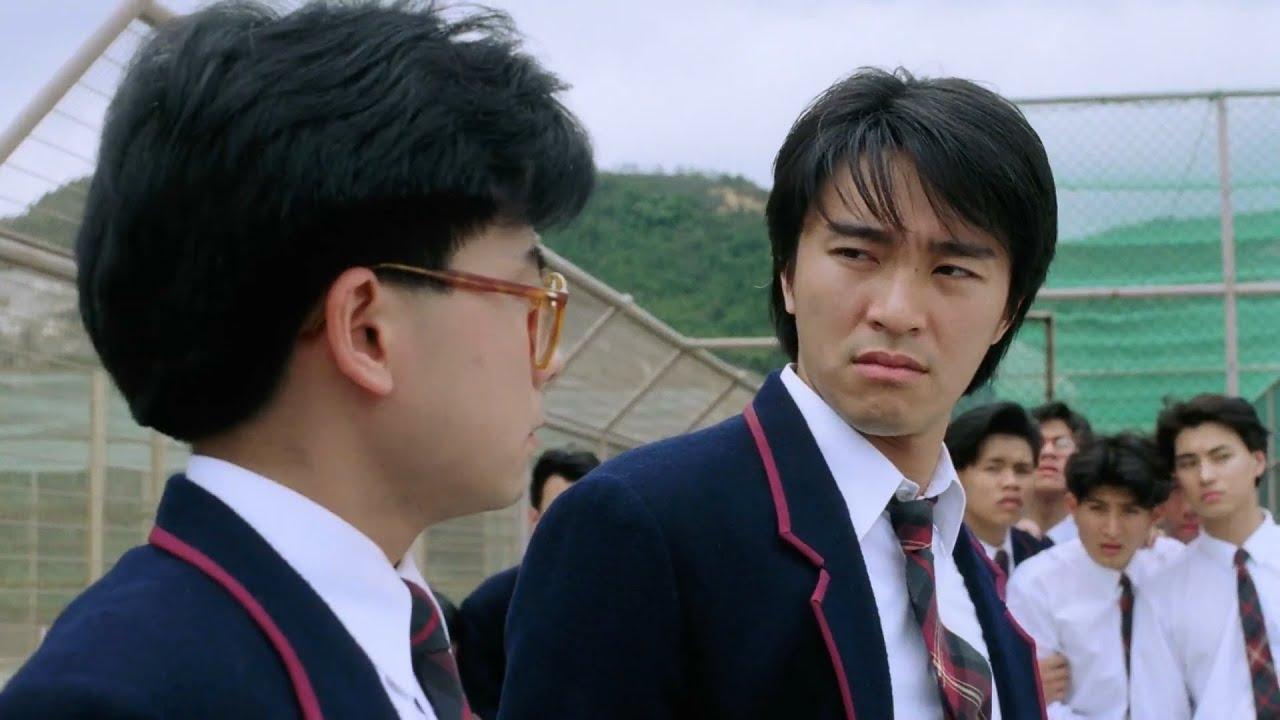 | Full HD | หนังจีน พากย์ไทย | คนเล็กนักเรียนโต 1991 (ภาค1)