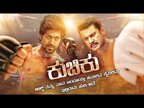 Darshan Yash Kuchikus | Challenging Star Darshan Rocking Star Yash Kadak Look Sandalwood Shake