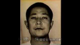 世界・日本の犯罪事件・犯罪者達