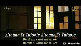 ATOUNA EL TOUFOULE KARAOKE by sabyan
