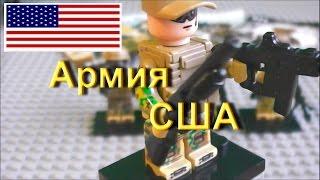 Современная армия США ● Обзор китайских фигурок  ●