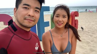 정말 이유없이  행복했던 서핑강습 Vlog 브이로그 블…