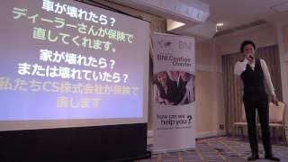 【建物被災調査】太田恭平さんのメインプレゼンテーション動画です。 日...