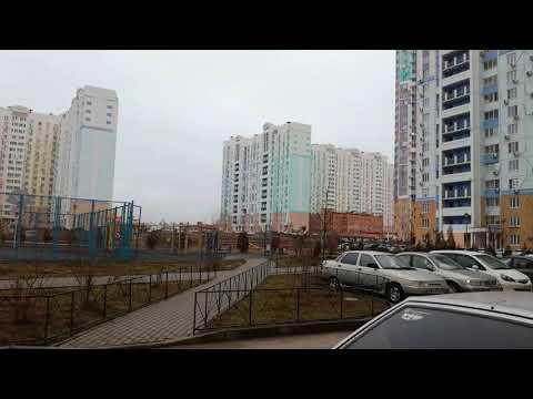 Погода у нас сегодня. Ростов-на-Дону, Левенцовский район.