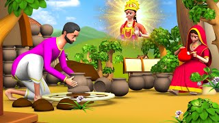 Goddess and Boons Hindi Story  देवी के तीन वरदान हिन्दी कहानी | Moral Stories for Kids | Fairy Tales