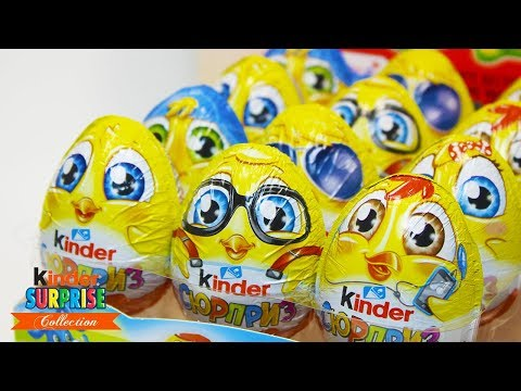 Новинка! ПАСХАЛЬНЫЕ Киндер Сюрпризы! ВЕСНА 2018. Весенние киндеры. Unboxing Kinder Surprise Eggs