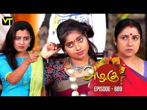 Azhagu - Tamil Serial | அழகு | Episode 689 | Sun TV Serials | 27 Feb 2020 | Revathy | Vision Time