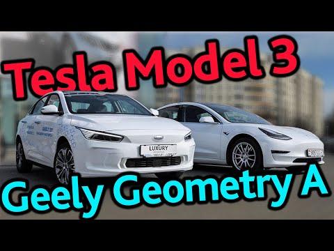 """Geely Geometry A против топовой Tesla Model 3 Performance. Есть ли шансы у """"китайца""""?"""