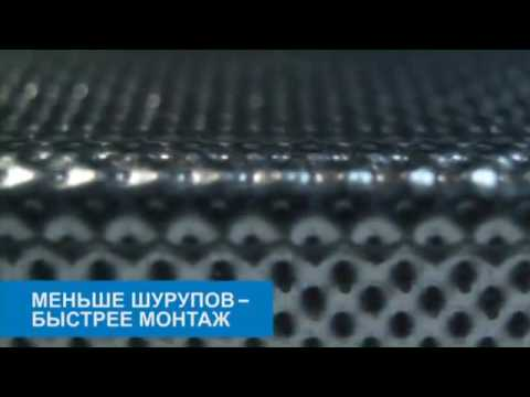 GYPROC Металлический оцинкованный профиль УЛЬТРА