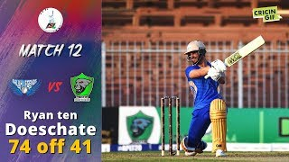 APLT20 2018 M12: Ryan ten Doeschate 74(41) - Afghanistan Premier League T20