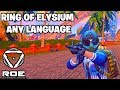 ✅HOW TO DOWNLOAD RING OF ELYSIUM IN ENGLISH FREE - ROE ENGLISH DOWNLOAD