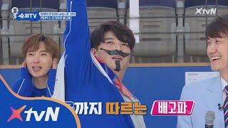 SuperTV 신동 X CLC의 부채를 활용한 걸그룹 댄스 메들리! 180413 EP.12