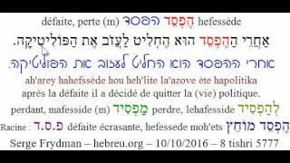 Phrase101016