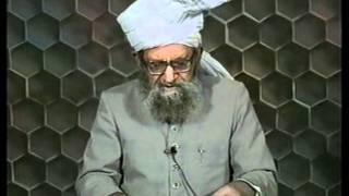 Urdu Dars Malfoozat #240, So Said Hazrat Mirza Ghulam Ahmad Qadiani(as), Islam Ahmadiyya