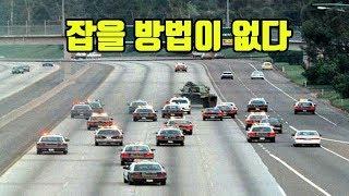탱크를 잡기 위한 미국 경찰의 사투