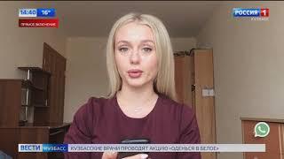 В Кузбасс поступила новая техника для тушения пожаров