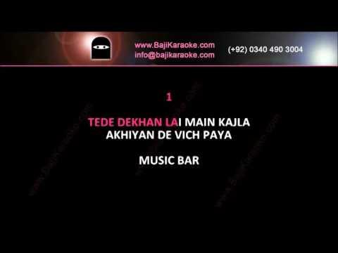 way phar meri bahn Mahiya - Video Karaoke - Saira Naseem - Saraiki - by Baji karaoke