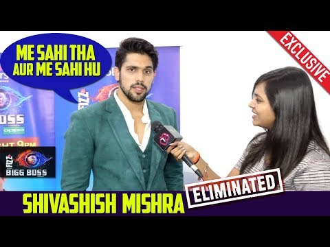 Bigg Boss 12: Shivashish Mishra Reveals Facts On Throwing Out Of House| Eviction Interview