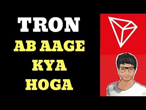 TRON (TRX) - Life After Main Net - Hindi