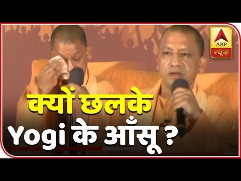 UP CM Yogi Adityanath Breaks Down In Tears While Talking On Pulwama Attack | ABP News
