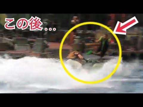 USJ【事故スロー再生】ウォーターワールド 水上事故 180607 ユニバ Water accident in universal studio japan