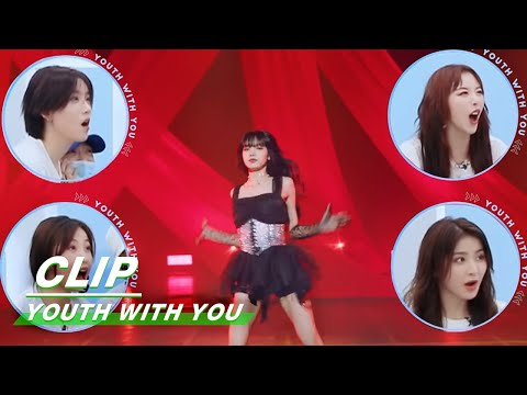 Lisa Recorded A Special Incentive Video For Trainees Lisa为训练生录制惊喜视频 Youth With You2青春有你2 Iqiyi