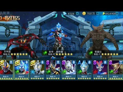ULTRAMAN ORB, BELIAL & GOMORA GREAT TEAM | ULTRAMAN LEGEND HERO GAME