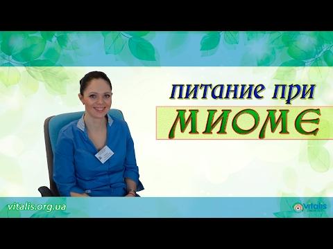 Диета при миоме матки - gloryon-