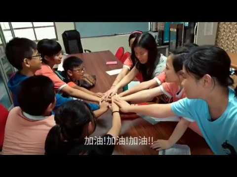 桃園市108年度語文競賽八德區複賽1080601 - YouTube