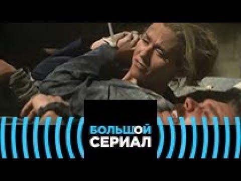 Кадры из фильма Смертельное оружие - 3 сезон 16 серия