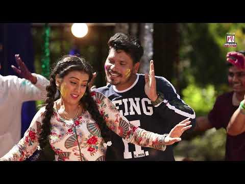 Holi Mein Mache Hurdang| Pravesh Lal Yadav, Akshara Singh | Superhit Bhojpuri Holi Song 2019