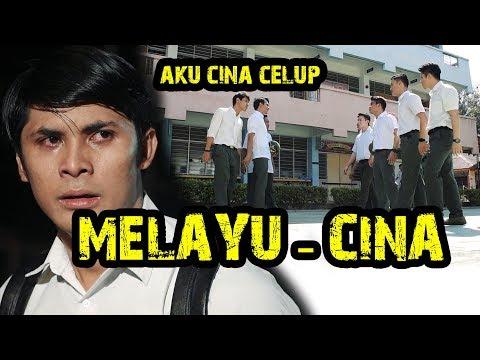AKU CINA CELUP - GONG XI FA CAI 2019