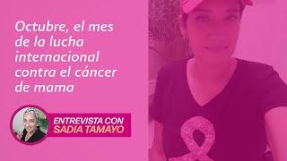 "Sadia Tamayo a ""Sana Distancia"" con César Hernández | Cáncer de mama"
