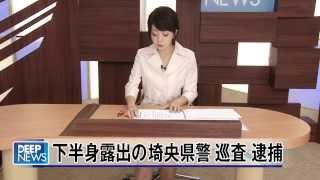 Repeat youtube video 女性アナウンサー桐嶋永久子(きりしまとわこ) AVデビュー!