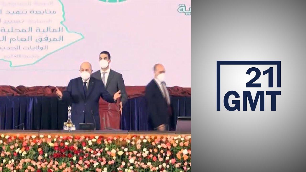 الإنعاش الاقتصادي عنوان اجتماع الحكومة والولاة في الجزائر  - نشر قبل 5 ساعة