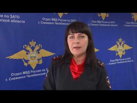 Проверка паспорта РФ (19.06.2018)