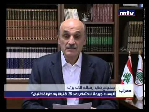 Morning News 22/11/2012 - جعجع في...