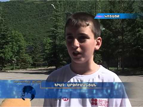 British Council Armenia Summer Camp With The Support Of HSBC Bank